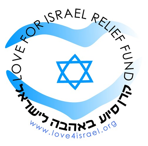 Love for Israel Relief Fund